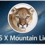 Sta per arrivare Mountain Lion… posso installarlo? sarà compatibile con Xcode?